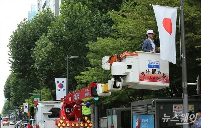 [NW포토]강남구, 만국기에서 일장기 전부 철거…'화이트리스트 제외 조치에 대한 항의'