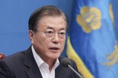 오늘 문 대통령 주재 국무회의…조국 장관, 임명 후 첫 참석