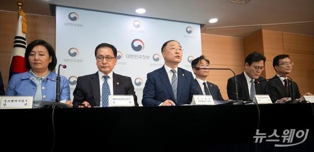 [NW포토]'일본 화이트리스트 배제 관련 정부입장 관련부처 합동브리핑'