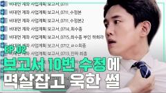 신한금융투자, '오늘도 출근합니다' 웹드라마 제작
