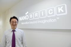 """나노브릭 """"세상에 없던 소재 개발해 글로벌 기업 도약할 것"""""""