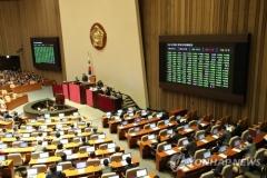 추경, 99일만에 국회 통과 5조8천억 …日대응 예산 포함