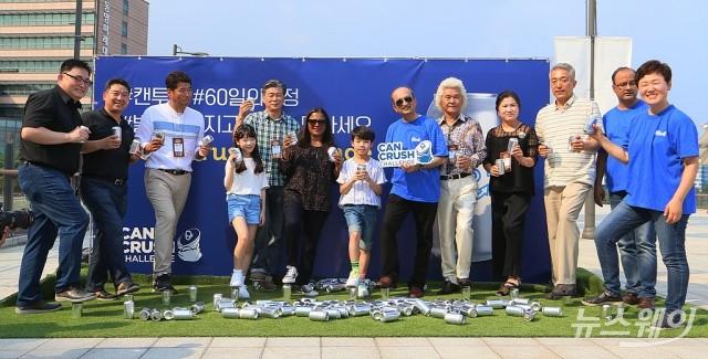 [NW포토]노벨리스, 서울시설공단과 알루미늄캔 재활용 캠페인 '캔크러시챌린지' 개최