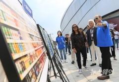 노벨리스 코리아 x 서울시설공단, '캔크러시챌린지' 캠페인