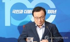 """이해찬, DJ 서거 10주기 현충원 방문…""""한국 현대사에 위대한 족적"""""""