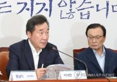 당정청, 내년 日 경제보복 대응 예산 '1조+α' 편성키로