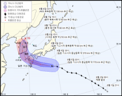 8호태풍 '프란시스코' 북상 중···한반도 영향은?