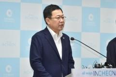 박남춘 인천시장, '붉은 수돗물' 사태 2개월 만에 수질 정상화 선언