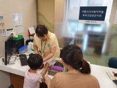이대목동병원, 취약 계층 아동 무료 건강검진 진행