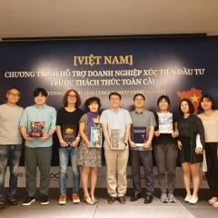 경기콘텐츠진흥원 글로벌게임센터, '2019 챌린지마켓 베트남 프로그램' 성료