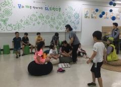 수도권매립지관리공사, 취약계층 아동 대상 '드림파크 하계환경체험캠프'