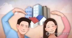 LH, 서울 양원지구 신혼희망타운 당첨자 발표 오류에 '시끌'