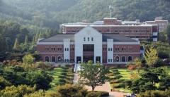 계명대 행소박물관, 가을 문화강좌 운영