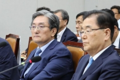 """노영민 """"지소미아 연장 여부, 검토 중인 사안"""""""