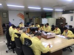 의왕시, 제8호 태풍 '프란시스코' …'선제적 대응 나서'