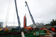 경찰 '목동 수몰사고' 현대건설·양천구청 등 압수수색