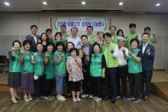 농협금융, 서강동 주민센터 찾아 '삼계탕 나눔 행사'
