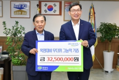 NH농협은행, 포천시에 '무더위 그늘막' 기증