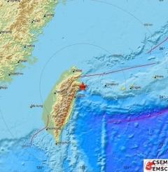 대만 규모 6.0 지진 발생…피해 상황 아직 파악 안 돼