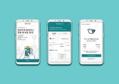 KEB하나은행 '환전지갑', 출시 10개월 만에 거래 100만건 돌파