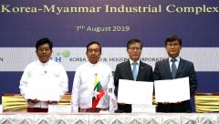 LH, 한-미얀마 경제협력 산업단지 합작계약 체결