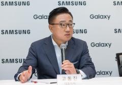 """고동진 """"개발자와 협력해 한계 넘을 것""""…삼성개발자회의 다음달 미국 개최"""