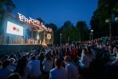 LG전자, 러시아 젊은이 사로잡는다…청년포럼 '테라 샤인치아' 참가