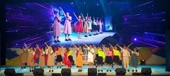 목포 WITH, 대한민국 교육자치 콘퍼런스 무대 '호응'