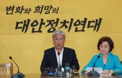 """평화당 비당권파 10인 탈당…""""대안신당 건설"""""""
