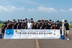 순천대 우주항공공학 로켓연구팀, 전국대학 로켓발사대회 '대상'
