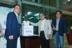 경기도교육청, '청렴 희망드림(Dream) 편지' 운영