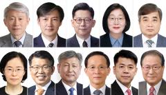 문 대통령, 10곳 장관급 인사 개각 단행…법무 조국·과기 최기영