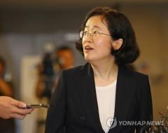 논문·기고로 본 조성욱 공정위원장 후보자의 '재벌관'