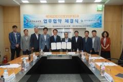 경기도교육청-경기도평생교육진흥원, '통일·미래·인성 교육' MOU 체결