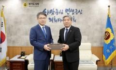 송한준 경기도의회 의장, 김우현 신임 수원고등검찰청 검사장 접견