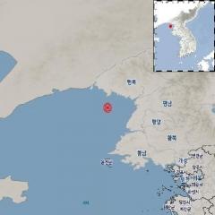 """""""북한 평안북도 철산 남쪽 해역서 규모 2.2 지진"""""""