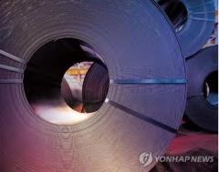 유라시아경제연합, 12월부터 韓 열연제품에 '쿼터' 부과