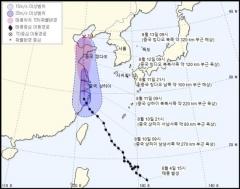 제9호 태풍 '레끼마' 북상, 중국 초비상 '홍색 경보'…한반도 영향은?