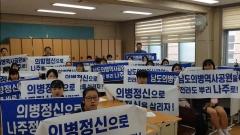 나주시, '천년 전라도 중심 나주의 재발견' 학술포럼 개최