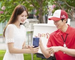 SK텔레콤 '갤노트10 5G' 예약 판매 흥행…노트9 대비 20%↑