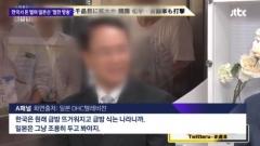 일본 화장품 브랜드 DHC…한국 영업하면서 자국에선 혐한 방송