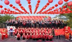 광주차이나센터, 제5회 광주광역시 중국문화주간 자원봉사자 모집
