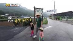 '천생연분 마을' 화제…서울서 1시간 거리에 즐기는 자연체험