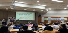 순천대 과학영재교육원, '2019 여름학기 집중교육' 성료