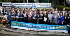 이용범 인천시의회 의장,  아베정부 내정간섭 및 경제침략 행위 철회촉구