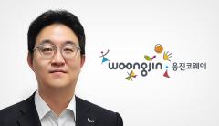 웅진코웨이, 안지용 신임 대표 선임…각자대표 체제 전환