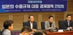 """당정, 산업계와 긴급 정책간담회…양정철 """"원팀으로 단결해야"""""""