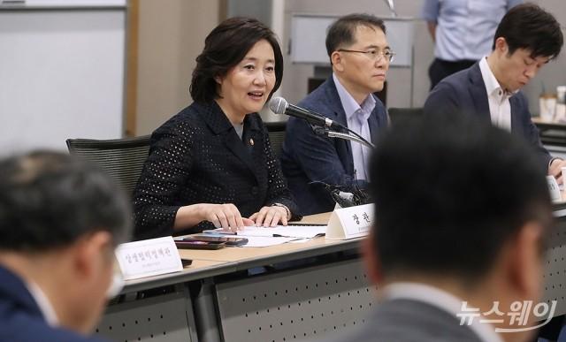 [NW포토]대·중소기업 만난 박영선 장관