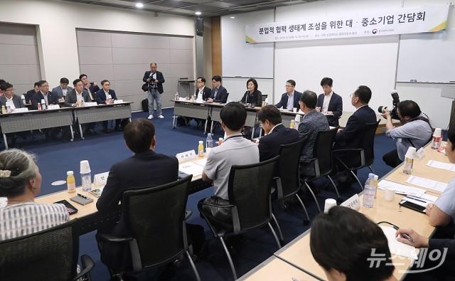 [NW포토]박영선 장관, '대·중소기업간 분업적 협력 생태계 조성 방안'