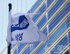 삼성, 올해만 29조원 풀었다…실적 뒷걸음 불구 투자 지속
